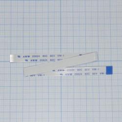 Шлейф FPC длина 200мм 12 пин шаг 0.5мм reverse