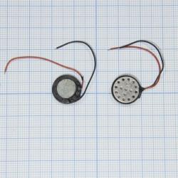 Динамик круглый d=13мм, 8ом, с проводами