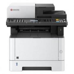 МФУ Kyocera M2235DN (А4 лазерный принтер/копир/сканер 35стр/м,сеть,дуплекс,автоподатчик)