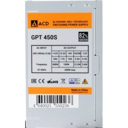 Блок питания 450w ACD by CWT GPT450S (120mm,APFC,80+Bronze)