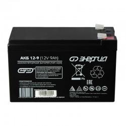 Аккумулятор Энергия 12-9 (12V, 9Ah)