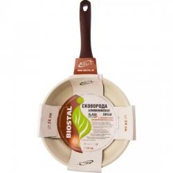 Сковорода Biostal Bio-FP-26-K 26см,стенки 2мм,дно 4.5мм,алюминий,керам.покрытие,коричневый/бежевый