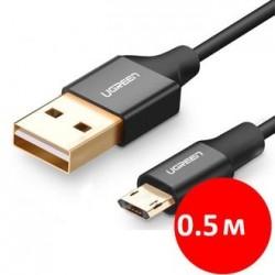 Кабель - USB-microUSB 0.5м двухсторонний Ugreen