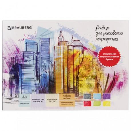 Альбом для маркеров/фломастеров А3 40 л. BRAUBERG не пропитываемая бумага (128966