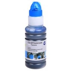 Чернила Cactus CS-EPT03V24A для Epson L4150/L4160/L6160/L6170 голубой 70мл