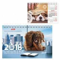 Календарь-домик 2018г HATBER, на гребне, 160х105мм, горизон., Год собаки, 12КД6гр 16826(K245866)
