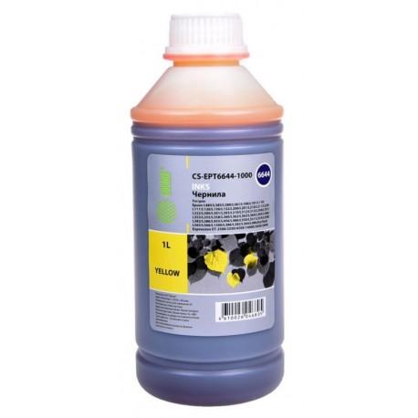 Чернила Cactus CS-EPT6644-1000 для Epson L100/L110/L120/L132/L210/L222/L300/L312/L350 Yellow 1000 мл