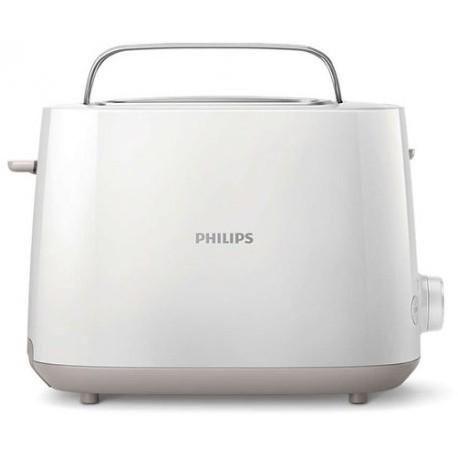 Тостер Philips HD2581/00 White 900Вт, механическое управление