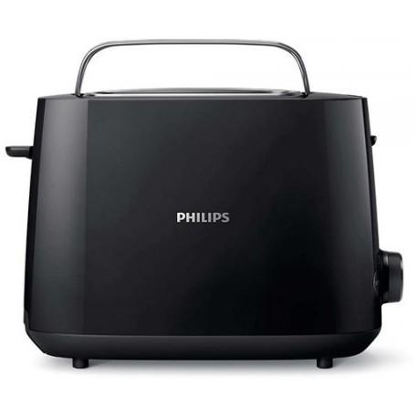 Тостер Philips HD2581/90 Black 900Вт, механическое управление