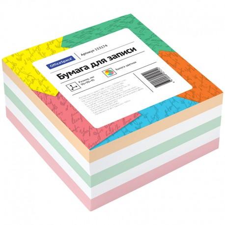 Блок для записей Спейс 9*9*5см. 500л. цветной (КБ9-5 Цн) (153174)