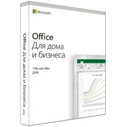 ПО Microsoft Office для дома и бизнеса 2019 (T5D-03242)