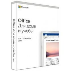 ПО Microsoft Office для дома и учебы 2019 (Russian,32-bit/x64, 79G-05075)