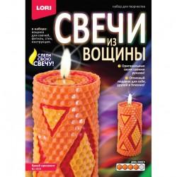 """Набор для изготовления свечей из вощины """"Яркий орнамент"""" LORI Вн-003"""