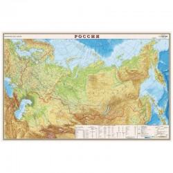 """Карта """"РФ"""" физическая DMB, 1:7млн., 1220*790мм, матовая ламинация ОСН1223993"""