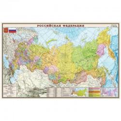 """Карта """"РФ"""" политико-административная DMB, 1:7млн., 1220*790мм, матовая ламинация ОСН1224012"""