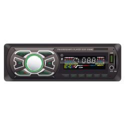 Автомагнитола Digma DCR-310MC 1DIN, 4x45Вт, MP3, FM, SD, USB, AUX