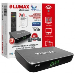 Цифровая приставка DVB-T2 Lumax DV2114HD  HDMI 1080p/TimeShift/ТВгид/запись/дисплей