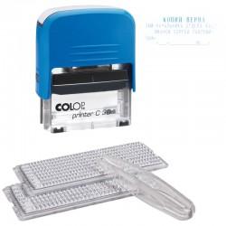 Штамп самонаборный 5стр. Colop Printer C30-Set, 2 кассы, 18*47мм