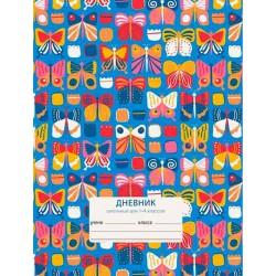 "Дневник 1-4кл. ""Яркие бабочки"" Канц-Эксмо ДМБ194804"