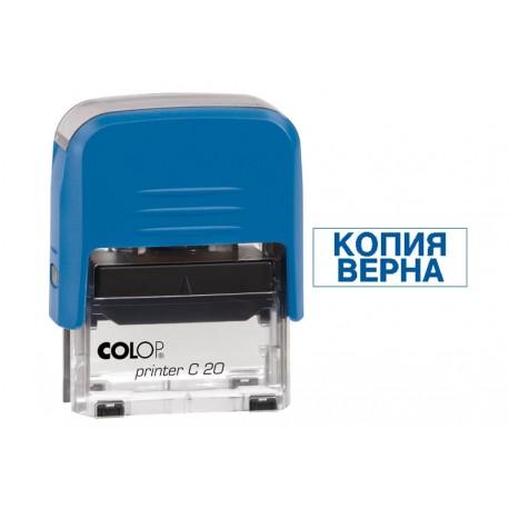 "Штамп ""КОПИЯ ВЕРНА"" COLOP (Printer C20) 38*14мм."