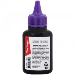 Штемпельная краска 45мл. Berlingo фиолетовая (KKp 45007)