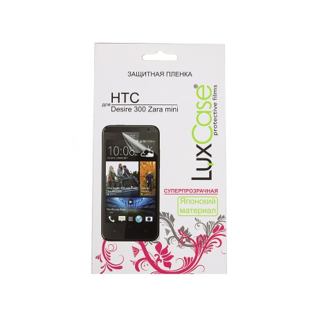 Пленка для HTC Desire 300 Суперпрозрачная LuxCase