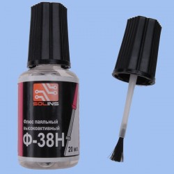 Флюс Ф-38Н (20мл)/нихром, константан, манганин, бронзы, корозийностойкие сплавы