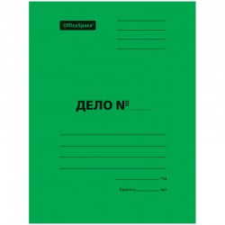 Скоросшиватель ДЕЛО Спейс 300г/м2, картон мелованный, зеленый, пробитый (195078)(3172)