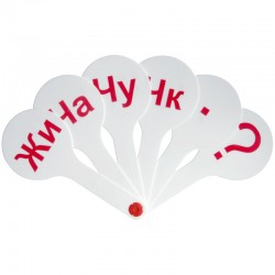 Веер-касса Спейс слоги (ВК 9345 / ВК04)