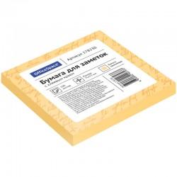Блок самоклеящийся Спейс 75*75мм. 100л. оранжевый ( 178230) (St75-75or 1793)