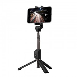 Монопод для селфи Huawei AF15 черный (55030051)