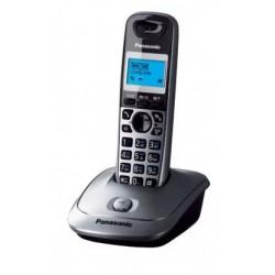Радиотелефон Panasonic KX-TG2511 RUW,серый металлик 1трубка/50м/300м/АОН/книга 50номеров/спикерфон/-