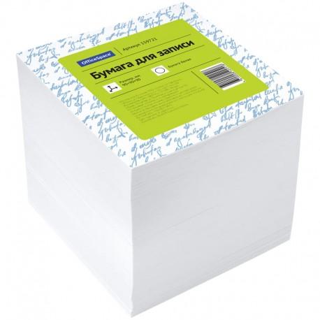 Блок для записей OfficeSpace 9*9*9см. 1000л. белый (КБ9-10 Бн) (159721)