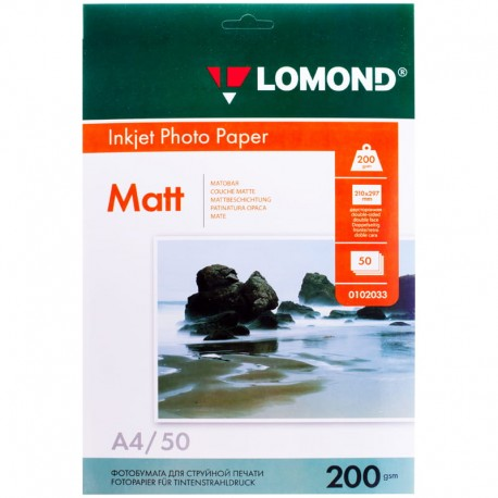 Бумага Lomond 200 г/м2, А4, матовая, двухстор., 50л. (0102033)