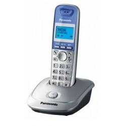 Радиотелефон Panasonic KX-TG2511 RUS,серебристый 1трубка/50м/300м/АОН/книга 50номеров/спикерфон/-/-/