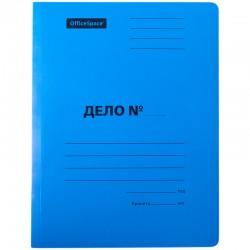 Скоросшиватель ДЕЛО Спейс 300г/м2, картон мелованный, синий, пробитый (195077/A-SD30B 3174)