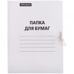 Папка с завязками 220г/м2 Спейс, белая (249411)