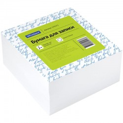 Блок для записей Спейс 9*9*4,5см. 500л. белый (КБ9-5 Бн) (153171)