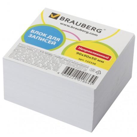 Блок для записей BRAUBERG 9*9*5см. белый (122338)