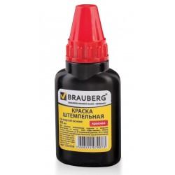 Штемпельная краска 45мл. BRAUBERG красная (223598)