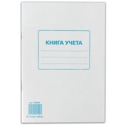 Книга учета STAFF 48л. (130055)