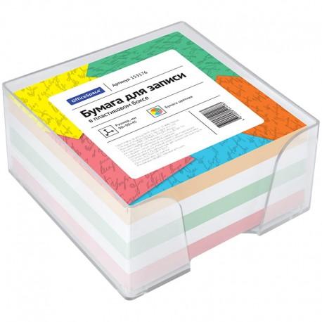 Блок для записей Спейс 9*9*4,5см. 500л. пластиковый бокс, цветной (КБ9-5 ЦСн) (153176)