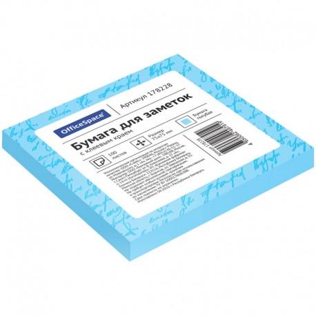 Блок самоклеящийся Спейс 75*75мм. 100л. голубой (178228) (St75-75g 1791)