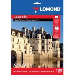 Пленка Lomond A4 для ч/б и цв.лазерных принтеров, 10шт., А 4, 100 мкм, 0703411