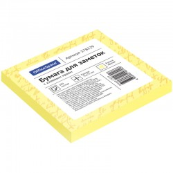 Блок самоклеящийся Спейс 75*75мм. 100л. желтый (178229) (St75-75zh 1792)