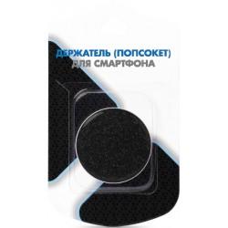Держатель (попсокет) для смартфона DF Pop-01 (black)