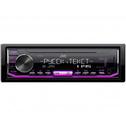 Автомагнитола JVC KD-X165 1DIN, 4x50Вт, MP3, FM, USB, AUX, съемная панель