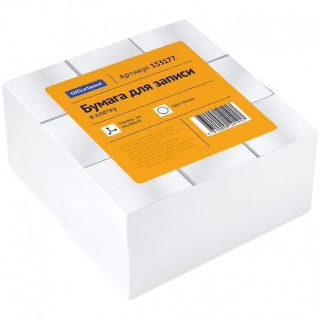 Блок для записей Спейс 9*9*5см. 500л. в клетку (КБ9-5 Бн кл) (153177)