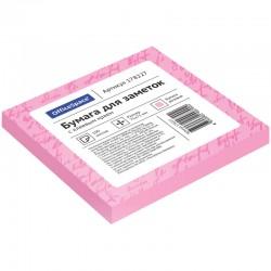 Блок самоклеящийся Спейс 75*75мм. 100л. розовый (178227) (St75-75r 1790)