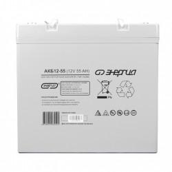 Аккумулятор Энергия 12-55 (12V, 55Ah)